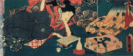 Picture painted by Utagawa Toyokuni III